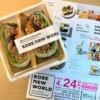 神戸・阪急三宮駅西口すぐの場所にオープンしたデリ&カフェ&レストラン「KOBEニュー