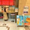 阪急神戸三宮駅西口すぐ!台湾カステラ専門店「澎澎(ポンポン)」さんが2021年4月2