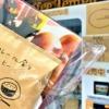 神戸の自販機で販売!「マンドリルカレー」×「Kobe Coffee Temple」のコラボセットを