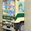 神戸のポートライナー「みなとじま駅(キャンパス前)」に「初代8000形車両ラッピング