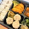 神戸のお弁当・淡路屋さんが三宮一貫楼さんとコラボ!「神戸中華焼売弁当」を買って食