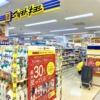 東灘・コープ深江店2階に「マツモトキヨシ コープこうべ深江店」さんが、2021年6月8日