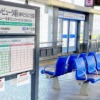 神戸・ポートライナー「京コンピュータ前」→「計算科学センター」に駅名変更へ。最後