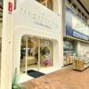神戸元町商店街にマカロンとエスプレッソのお店「MACAPRESSO(マカプレッソ) 神戸店