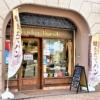 東灘・JR摂津本山駅南側にある「ベッカーブルシュ (Backer Brusch)」さんが7月31日(