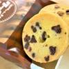 神戸の老舗ベーカリー「KÖLN(ケルン)」さんの「手作りクッキー」は食べ応えあり!