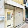 東灘・岡本にある「甲南チケット 岡本店」さんが「六甲ライナー住吉駅店」さんと統合