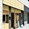 東灘・甲南山手に、から揚げの「きしから 甲南山手店」さんが9月5日にオープンを予定