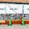 神戸・三宮センター街の入口横に「セブン‐イレブン 神戸三宮センター街店」さんが8月2