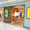 神戸・JR三ノ宮駅中央口すぐ、レディースアパレルの「OPAQUE.CLIP 2(JR三ノ宮駅構内