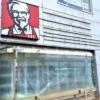 神戸・JR六甲道駅北側すぐ「ケンタッキーフライドチキン フォレスタ六甲店」さんが店